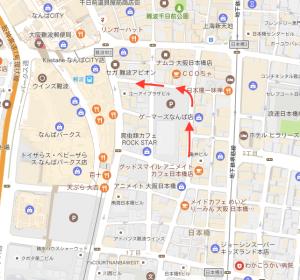 一芳亭への地図