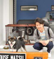 with kuromatsu