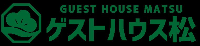 大阪ゲストハウス松 (MATSU)|大阪旅行やバックパッカーの宿泊に